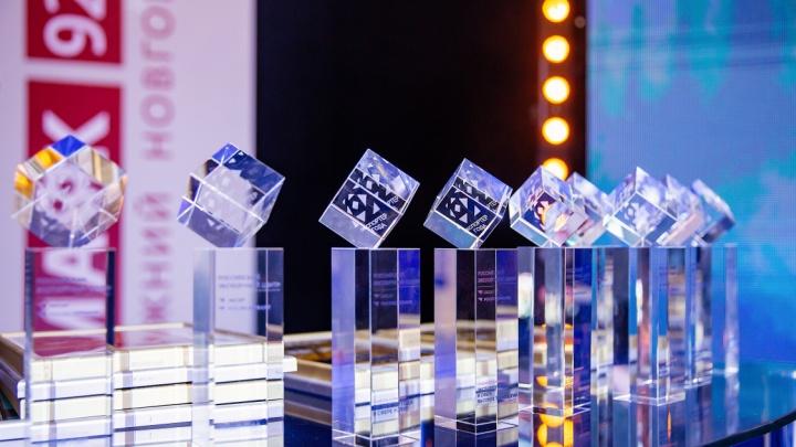 Три пермские компании вошли в число победителей всероссийского конкурса «Экспортер года»