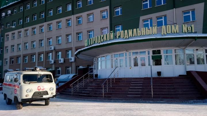 В Омский перинатальный центр вернулся предыдущий главврач