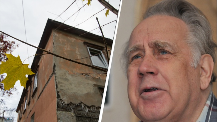 В Екатеринбурге собирают подписи о сохранении дома Крапивина на Уктусе