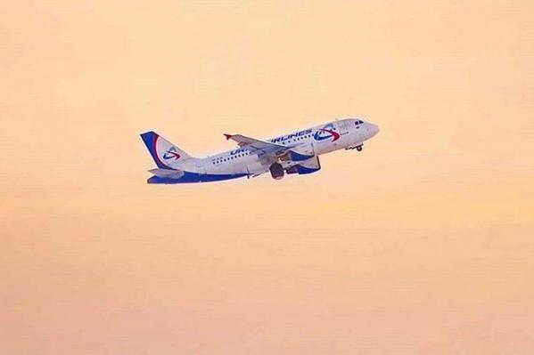 Авиакомпания запустила рейсы в Прагу сегодня, 21 февраля