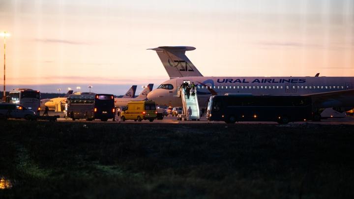 До Екатеринбурга долетят только трое: в Кольцово прилетит ещё один самолёт стуристами из Индии