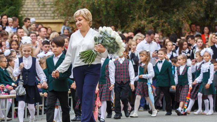 Волгоградским учителям будут доплачивать из федерального «кармана» за классное руководство