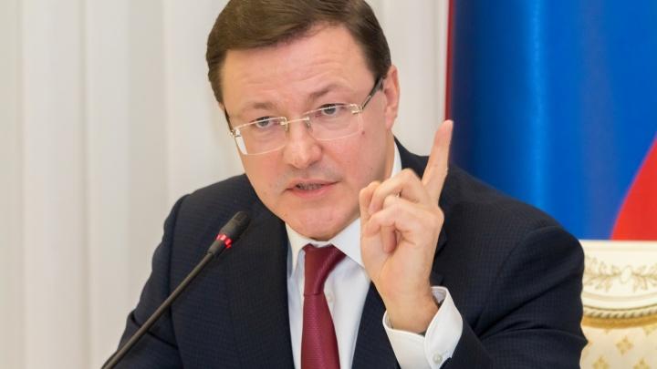 Дмитрий Азаров рассказал о следующем этапе ограничений в Самарской области