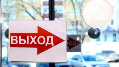 В Нижнем Новгороде 16 дней будут выть сирены