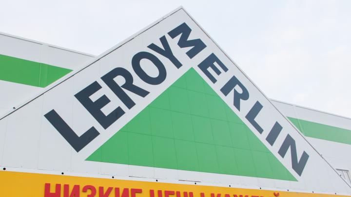 Второй гипермаркет «Леруа Мерлен» в Перми начнут строить в 2021 году