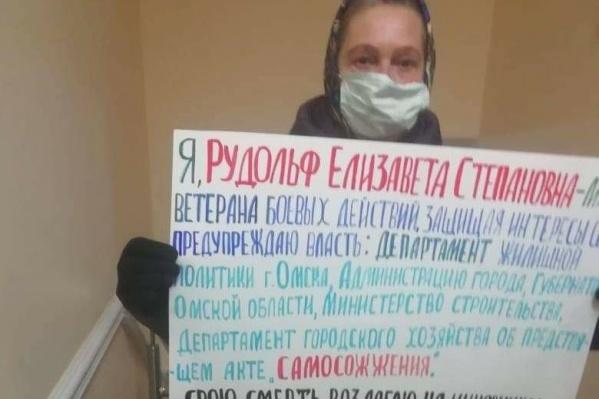 Чиновники два года предлагают сыну женщины вместо квартиры забрать сертификат на 700 тысяч рублей