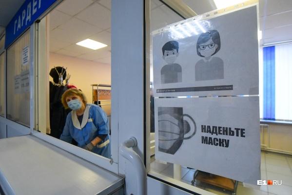 """На 22 марта 2021 года в Свердловской области было подтверждено&nbsp;<nobr class=""""_"""">81 270</nobr> случаев заражения COVID-19, 152 из них — за прошедшие сутки"""