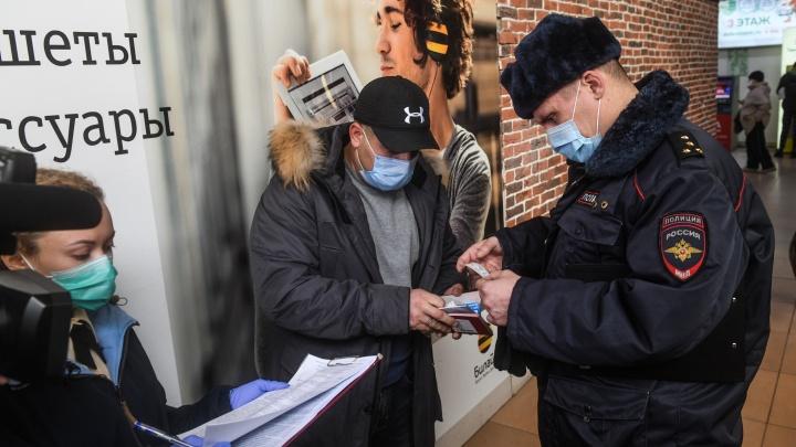 В Свердловской области выписали штрафы на 35 млн рублей за нарушение коронавирусного режима