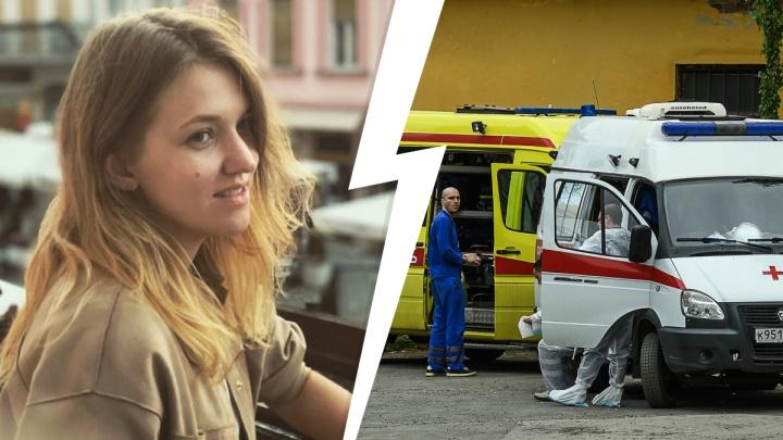 «Врач забыла про направление на КТ»: екатеринбурженка — о том, как ее мама заболела, но не получила помощи