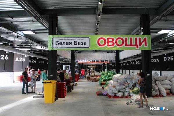 Площадь рынка около 2000 квадратных метров