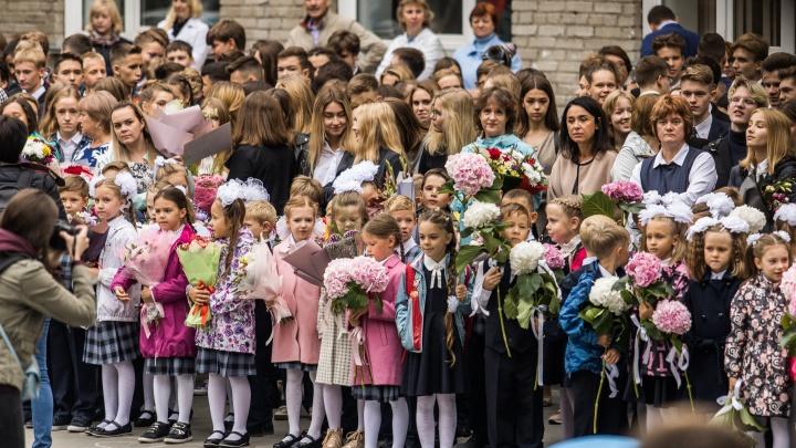 Власти объявили о переводе новосибирских школьников на очное обучение