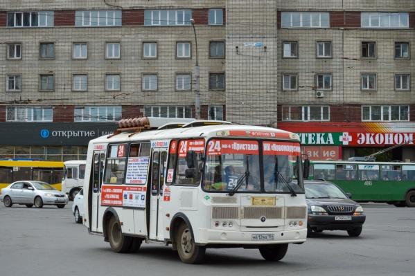 По новой схеме автобус пойдёт с 8 сентября
