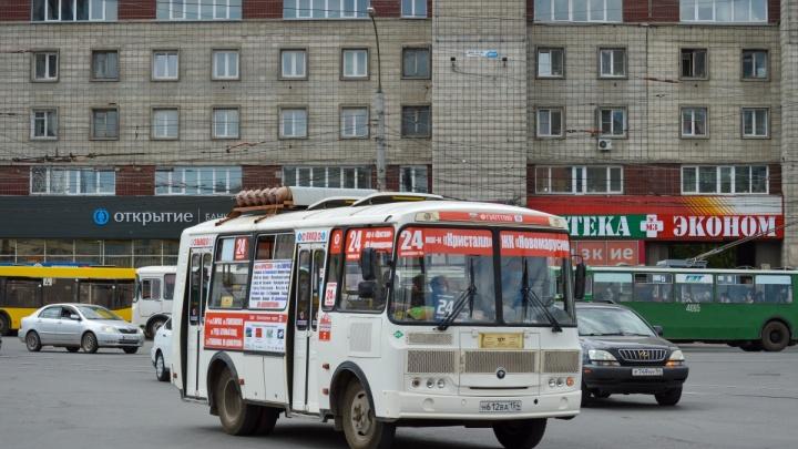 Власти меняют маршрут автобуса до «Новомарусино» — изучаем новую схему