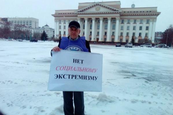 Андрей Романов называет себя борцом за права инвалидов