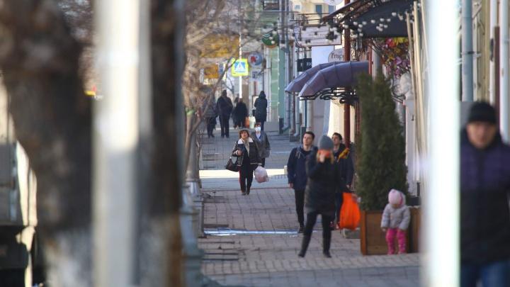 В Самарской области потеплеет до +19 градусов