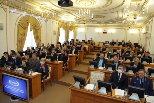 Завтра депутатам предстоит избрать председателя регионального парламента и наделить полномочиями сенатора РФ— представителяот Курганской областной думы