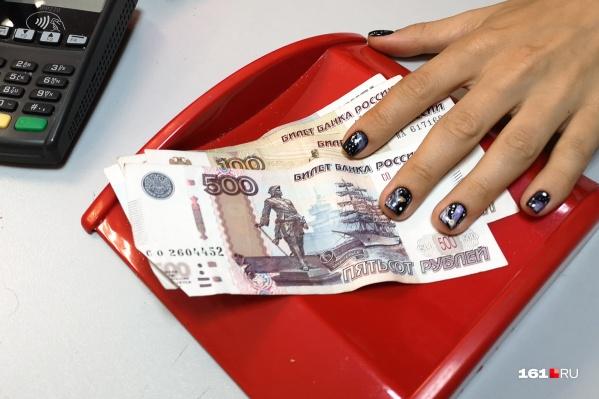 Ростовские ИП смогут получить субсидии на зарплату своим работникам