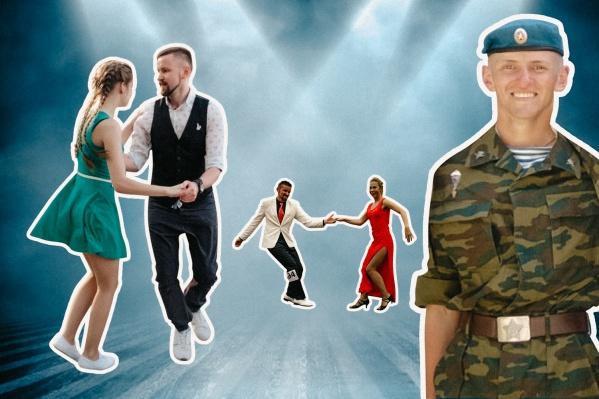 Михаил Муравьёв применил армейские знания в танце