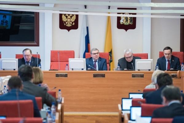 Ярославская областная дума поддержала поправки в Конституцию