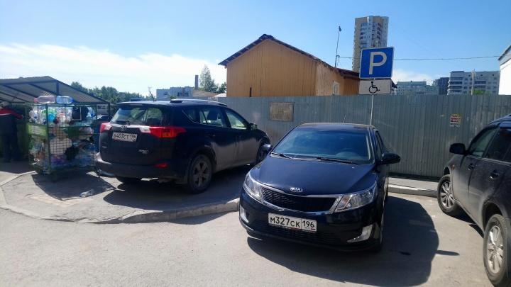«Я паркуюсь как...»: в Екатеринбурге водители становятся автохамами из чувства мести
