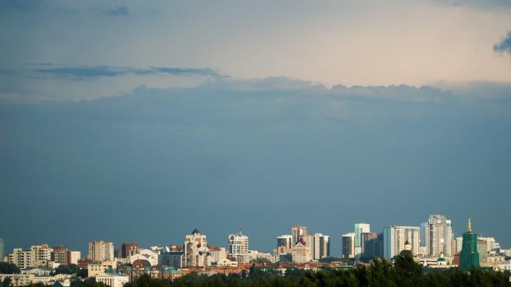 Синоптики рассказали о погоде в Прикамье на праздничные выходные