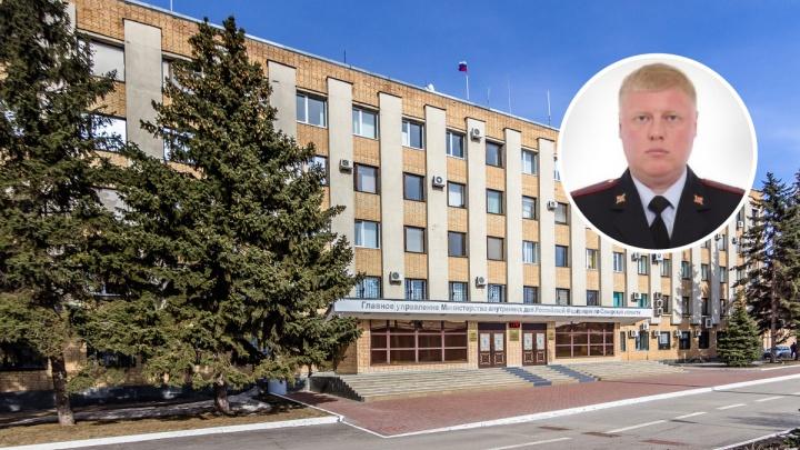 Задержан начальник управления по вопросам миграции ГУ МВД России по Самарской области
