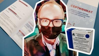 «Мы ж бессмертные и не зря исцеляемся клизмами с ромашкой»: сделавший прививку от COVID — о своем выборе и его последствиях