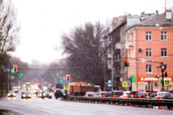 Затянувшаяся аномально тёплая осень в Ярославле закончилась