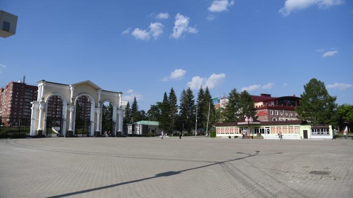 Парк Маяковского временно закроют для посетителей