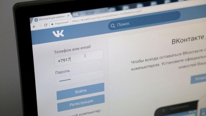 Жителем Башкирии, который распространял фейки в интернете о COVID-19, занялась прокуратура