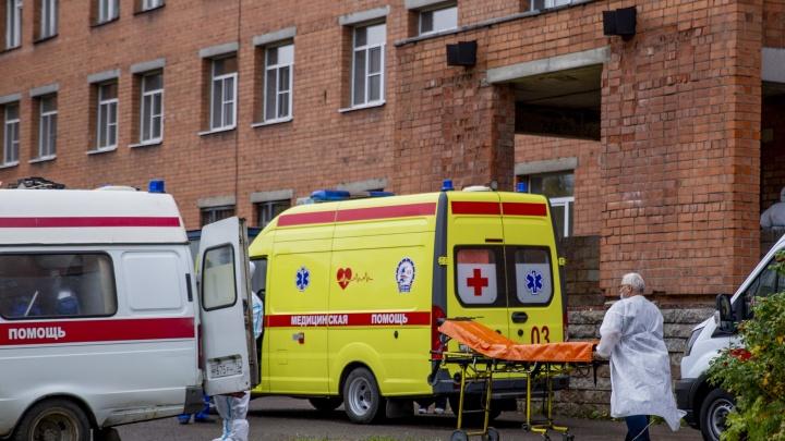От чего зависит, в какую больницу повезут пациента с симптомами COVID-19: ответ ярославских властей
