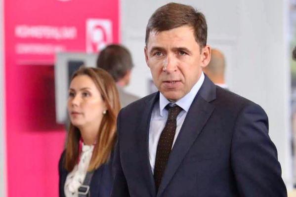 Сегодня губернатор смягчил режим ограничений