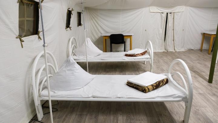 «У меня нет условий для изоляции»: волгоградца выставили из госпиталя с положительным тестом