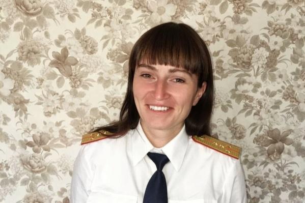 Екатерина работает следователем 9 лет