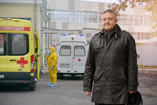 Наш спикер — главный инфекционист Архангельской области Владимир Агафонов<br>