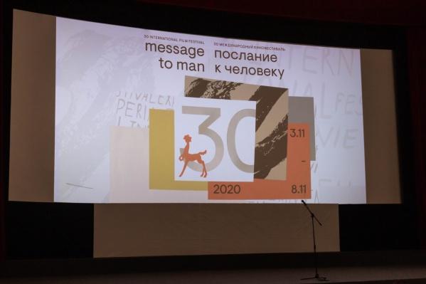 На отборочный тур фестиваля прислали 2837 заявок из 98 стран, но в конкурс вошли только 73 фильма