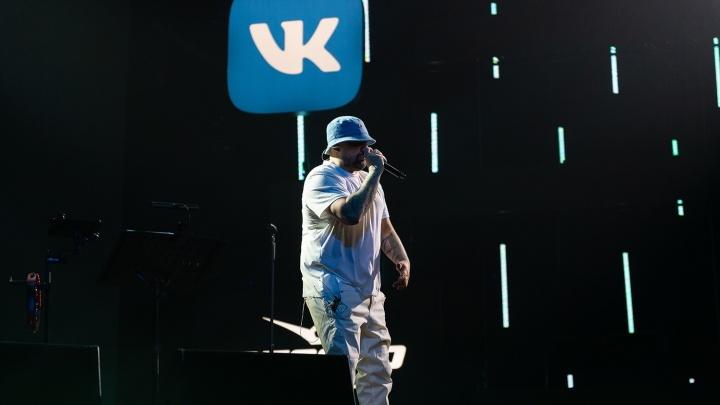 «ВКонтакте» проведёт главный онлайн-выпускной страны с участием Басты, Zivert и Тимы Белорусских
