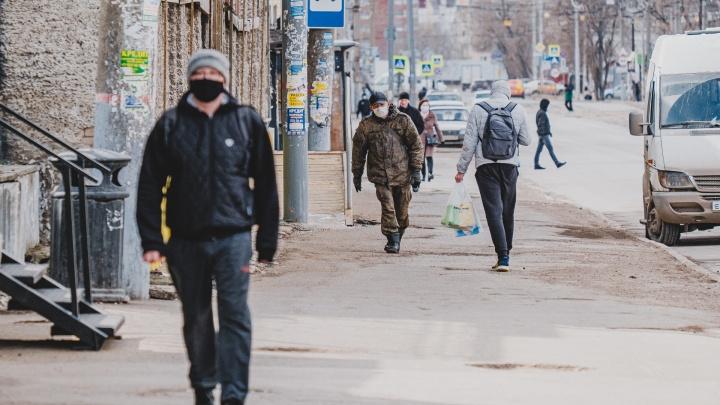 В указ об ограничительных мерах в Пермском крае внесли изменения. Публикуем их полностью