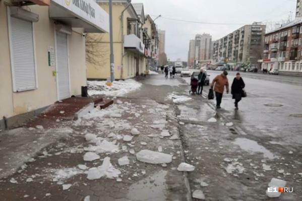 Компания должна будет заплатить больше 200 тысяч рублей