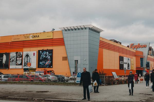 С целью предупреждения распространения инфекции кинотеатры Объединенной сети в Тюмени («Кино Окко», «Синема Парк» и «Формула Кино») временно приостанавливают работу