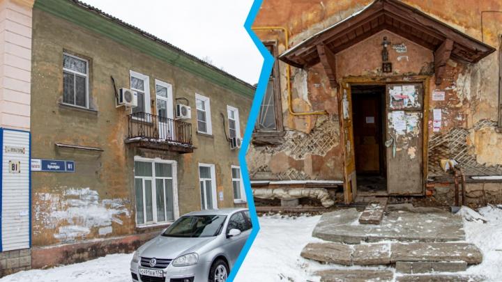 Реновацию — в баню? В Челябинске начали сносить старый квартал под проект сына экс-губернатора