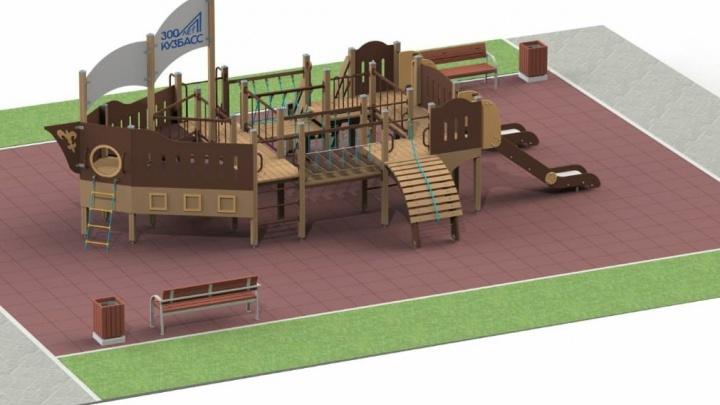 В Кузбассе установят 100 детских площадок в виде кораблей. Рассказываем, где они появятся