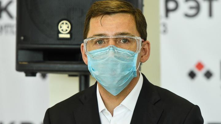 Куйвашев заявил, что власти не запрещали делать КТ в частных клиниках. Мы попробовали записаться