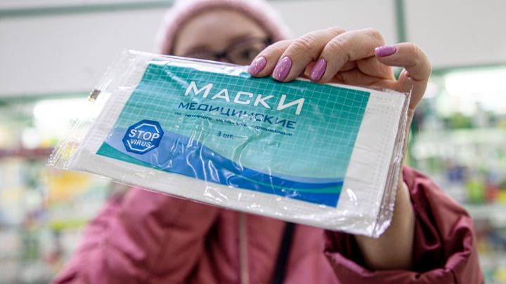 «Сговор, спекуляция или саботаж»: из челябинских аптек пропали медицинские маски