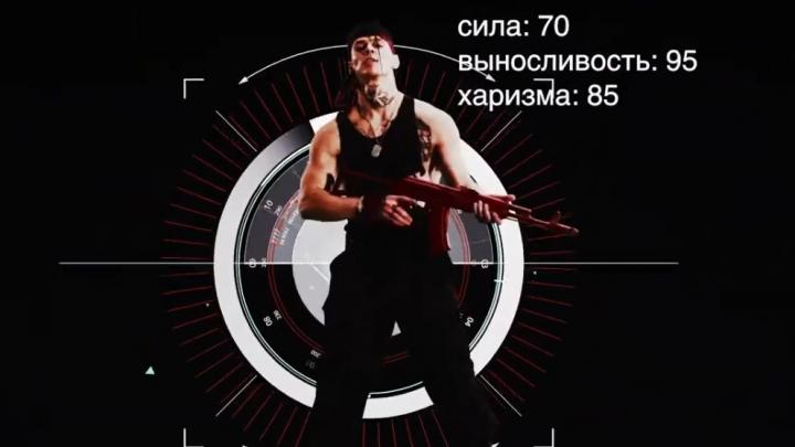 Что будет, если совместить «Любимку» и Rammstein? Уралец создает клипы, на которых вы залипнете