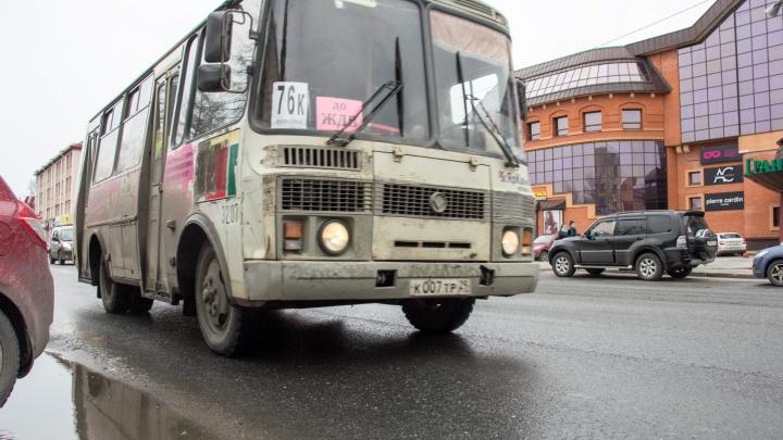 В Архангельске приостановили выдачу льготных карт для пассажиров старше 70 лет