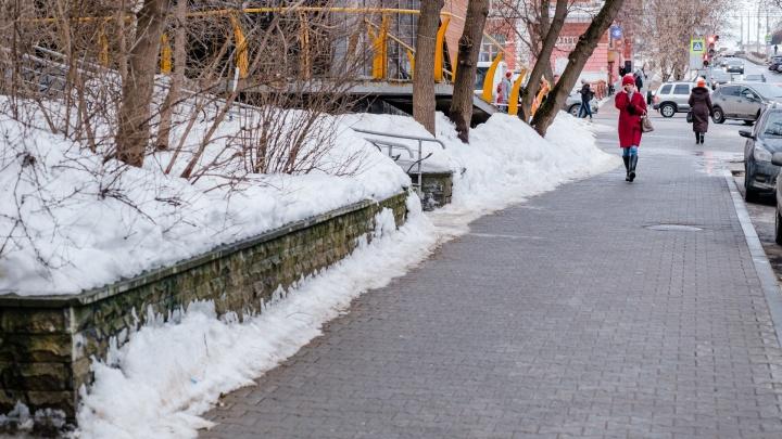 Скользко и ветрено: МЧС предупреждает о непогоде в Прикамье
