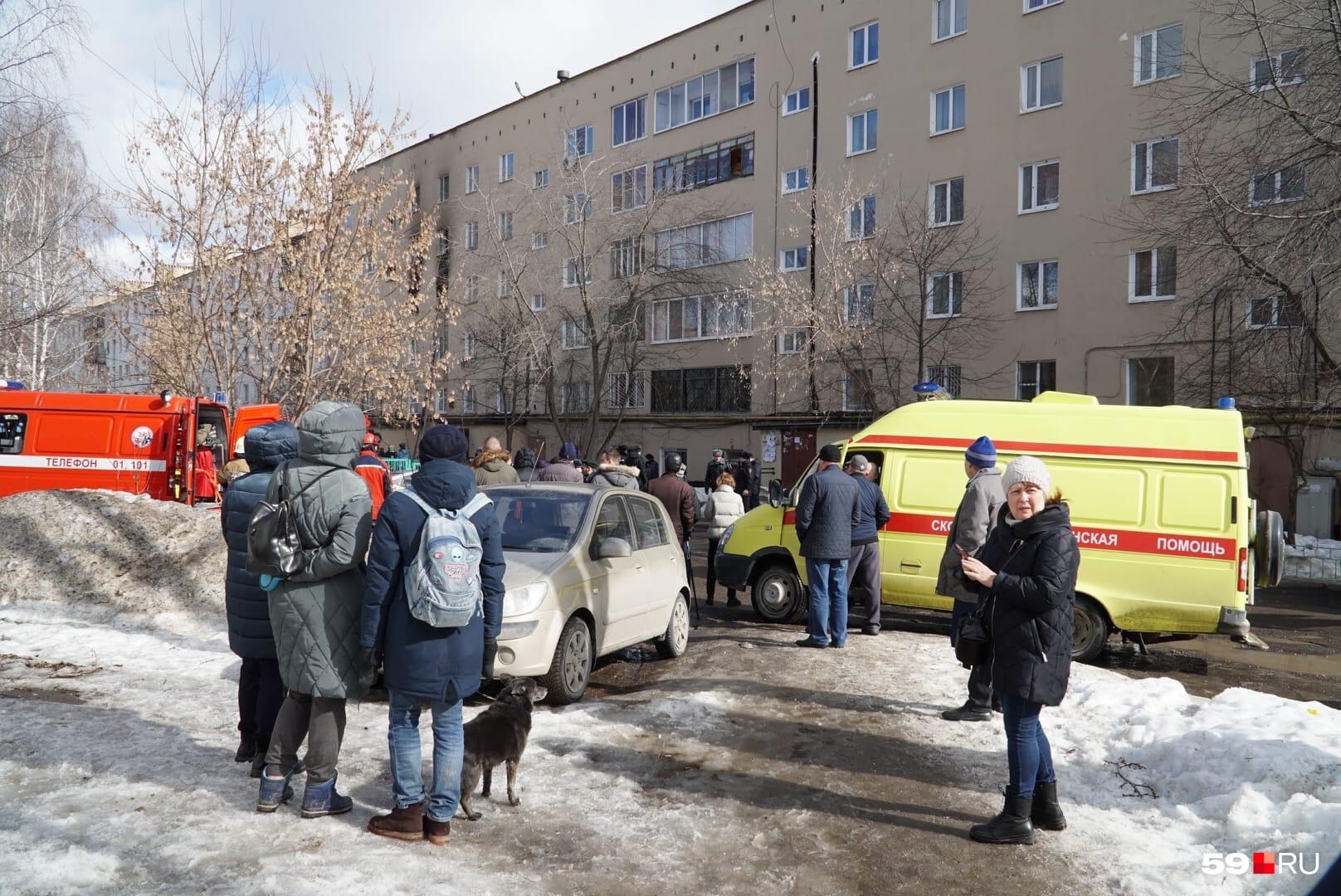 Люди вышли из дома и стоят на улице