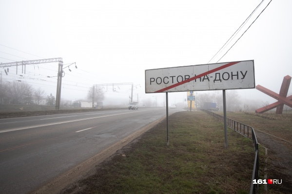В Восточной Европе Ростов уступает в опасности только протестному Минску