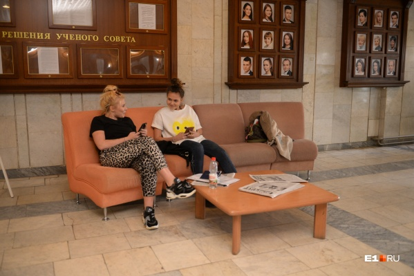 Уральский институт управления — филиал РАНХиГС, здесь учатся будущие чиновники и госслужащие